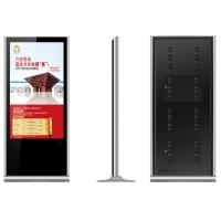 Buy quality Advertising 55 inch stand alone digital signage with LED backlight at wholesale prices