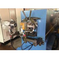 Buy cheap Safety Design Anto Electric Cable Extrusion Line Of Dia 45mm Fast Speed product