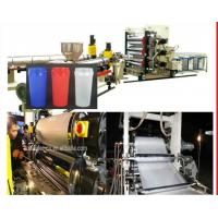China Fast Cup PP Sheet Extrusion Line , PS Thermoforming Plastic Sheet Extruder on sale