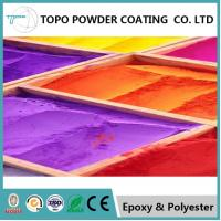 China Powder Epoxy Paint For Steel Pipe , RAL 1011 Brown Beige Outdoor Powder Coating on sale
