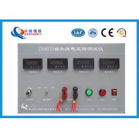Buy cheap Plug Cord Voltage Drop Test Equipment High Efficiency For Long Term Full Load Operation product