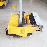 Buy cheap China Mining Equipment  SDCK800 Automatic Portable Wall Rendering Machine product