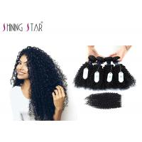 Buy cheap Unprocessed Brazilian Curly Hair 4 Bunldes With Closure Kinky Curly Natural Color product