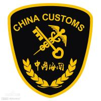 Buy cheap Guangzhou huangpu port import customs declaration co. LTD product