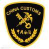 Buy cheap Guangzhou huangpu port import customs declaration co. LTD from wholesalers