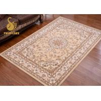 Buy cheap Various Pattern Modern Indoor Outdoor Rugs Persian Style Short Plush Material product