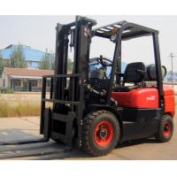 Buy cheap CE Approved high powerful 2T forklift loader for saleChina famous Factory product