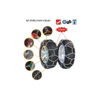 Buy cheap Hardened Alloy Steel Tire Snow Chains , Customized Welded Tire Chain product