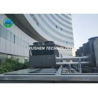 Buy cheap Copeland Central Air Source Heat Pump Cooling And Heating For Commercial Shopping Mall product