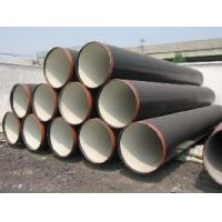 Buy cheap ASTM A519 1335 Seamless Steel Pipe product
