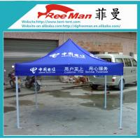 Buy quality EZ up blue printed steel frame folding gazebo tent for promotion events at wholesale prices