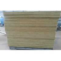 Buy cheap Thermal And Acoustic Weather Proof Rock Wool Insulation High Temperature product