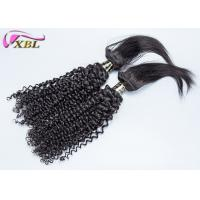 Buy cheap Grade 9A Cambodian Curly Hair Bundles Wet And Wavy Weave For Ladies Hair product