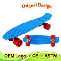 high quality 22 inch mini cruiser skateboard for New Year