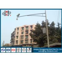 Buy cheap Hdg CCTV Camera Pole For Camera Monitor With Telescoping Pole Attachments from wholesalers