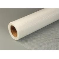 Buy cheap Corrosion Resistance Mesh Mosquito Screen With High Strength Eco Friendly product