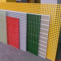 Buy cheap Fiberglass Stair Treads FRP Grating In Chemical Plants Operating Platform product