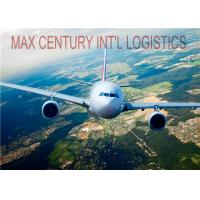 Buy cheap Professional Asia Freight Solutions Shipping From China To Japan product