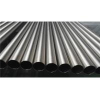 Buy cheap Anti Cracking Welding Round Tubing Gr9 For Astronautics / Bicycle Frame from wholesalers