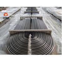 Buy cheap Stainless Steel U Bend Tube ASTM A268 TP405/ ASTM A213 TP304 / TP304L / TP316L / from wholesalers