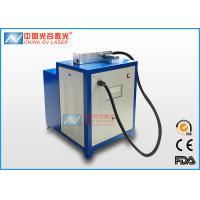 Buy cheap OV Q100 Laser Rust Removal Machine For Electronics Cleaning product