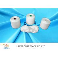Buy cheap Bright 20S - 60S 100% Spun Polyester Yarn , High Strength Polyester Twisted Yarn product