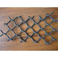 Buy cheap Bird Netting (DCL1254) from wholesalers