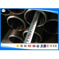 Buy cheap Cusomized seamless cold drawn steel tube with black annealed out surface 27SiMn product