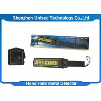 Buy cheap Professional Hand Held Metal Detector / Portable Metal Detector MD3003B1 from wholesalers