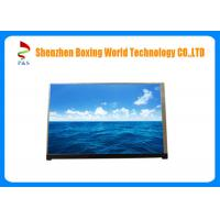 Buy cheap High Resolution TFT LCD Module 10.1 Tft Display 1024 X ( RGB) X 600 Pixels For Navigation product