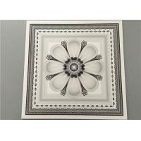 Buy cheap Customized Decorative Pvc Ceiling Tiles , Waterproof Ceiling Tiles Bathroom product