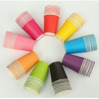Buy cheap Customized Printed Disposable Paper Cup Fan For Hot Drink product