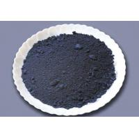 High purity nano sulfuret powder WS2, MoS2 etc. produced by laser induced chemical vapor deposition Manufactures