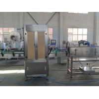 Buy cheap 3Kw Power Electric Bottle Labeling Machine 350 BPM For Cup Shaped Bottle product