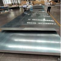 Buy cheap Huge Length And Width 2mm Aluminium Sheet For Automobile , High Speed Railway product