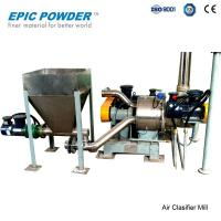 Buy cheap Ultra Fine Powder Air Classifier Grinding Mill Mechanical Pulverizer ISO from wholesalers
