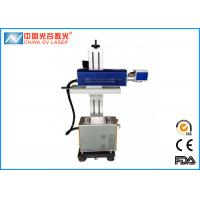 Buy cheap Plastic Fibre Laser Marking Machine for Serial Number Printing product