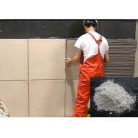 Buy quality Non-Toxic Ceramic Wall Tile Adhesive Cement Based , White Marble Glue IS0 at wholesale prices
