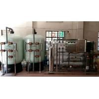 Buy cheap Factory price reverse osmosis filter drinking ro water treatment plant purifier from wholesalers