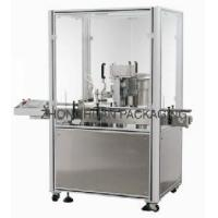 Buy cheap Perfume Filling and Capping Machine (ZHJY-50) product