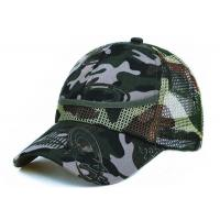 Buy cheap 100% Polyester Mesh Unisex Adjustable Sport Casual Cap product