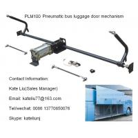 Buy cheap luggage bay doors for tourist buses and recreational vehicle(PLM100) product