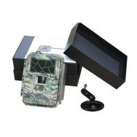 Buy cheap Waterproof IP76 3G Wireless Hunting Trail Camera SMS Sim MMS Animal Trail Cam With 2.0' LCD from wholesalers