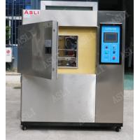 Thermal Shock Test Chamber For Temperature Shock And Fast-Changing Temperature Test for sale