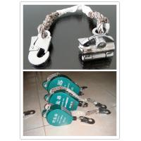 Buy cheap Fall protector&safety protector,Falling protector with Braking rope type product