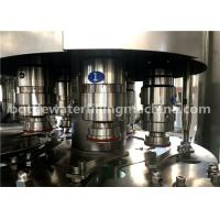 Buy cheap High Speed 5 L Automatic Bottle Filling Machine Water Filling And Packing Plant product