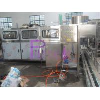 Buy cheap Industrial 5 Gallon Water Filling Machine High Speed Mineral WaterFiller Machine product