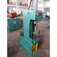 Buy cheap Button Operation 2.5 Ton C Frame Hydraulic Press Machine With Guiding Device For Slider product