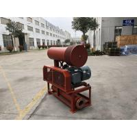 Buy cheap Industrial Roots Rotary Lobe Blower BK7018 With Stable And Reliable Performance product