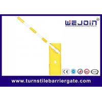 Buy cheap Ticket Car Park Barrier System Gate RFID Card Reader IP54 No Limit Switch Design from wholesalers